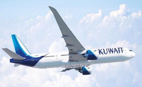 السماح لطائرة كويتية الهبوط في عمان بشرط حجر كل من فيها على نفقتهم الخاصة