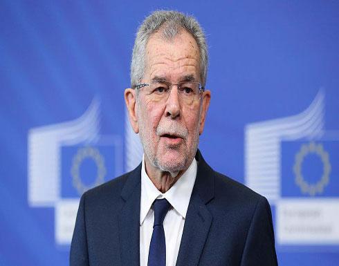 رئيس النمسا يرفض نقل سفارة بلاده من تل أبيب للقدس