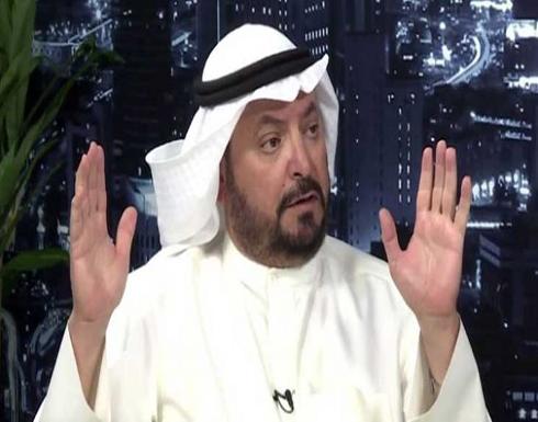 محكمة كويتية تبرئ البرلماني السابق ناصر الدويلة من تهمة الإساءة للسعودية