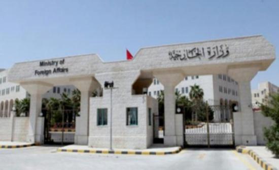 الخارجية تعزي بضحايا إطلاق النار بجامعة بيرم