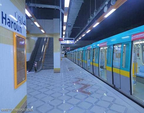 مصر تستعد لأمم أفريقيا بمحطات مترو جديدة.. وتحدد الموعد