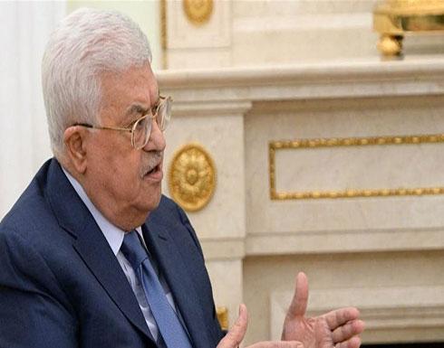 عباس إلى نيويورك لمعارضة خطة ترمب أمام مجلس الأمن