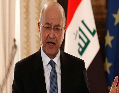 """الرئيس العراقي : السلام مع إسرائيل """"مرهون"""" بالحقوق الفلسطينية"""