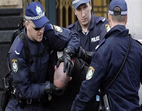 شرطة أستراليا تحبط عملية إرهابية في ملبورن وتقبض على 3 مشتبه بهم