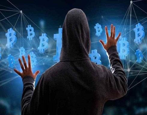 برمجية خبيثة لسرقة البيتكوين تطال أكثر من 600 ألف موقع