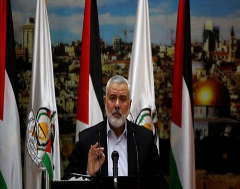 """حماس: """"صفقة القرن"""" مرفوضة وهدفها تصفية القضية الفلسطينية"""