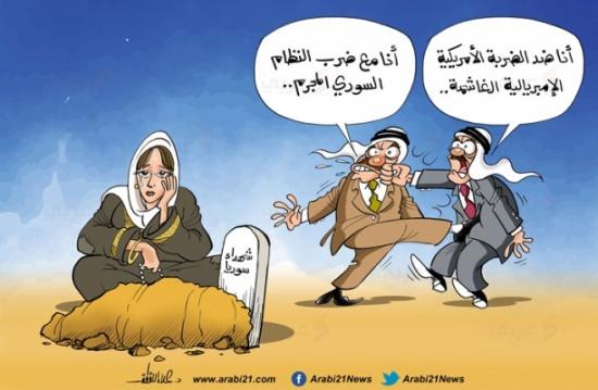 قصف سوريا!