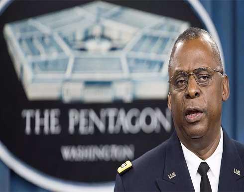 واشنطن : لدينا القدرة على شن هجمات إلكترونية ونتمتع بقدرات كبيرة للدفاع عن أنفسنا