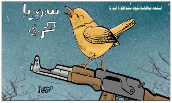 استشهاد عبد الباسط ساروت منشد الثورة السورية