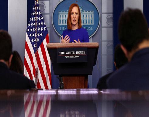 البيت الأبيض: المفاوضات مع الصين قد تكون صعبة