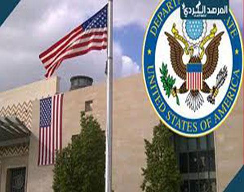 """واشنطن ترد على طهران بشأن """"إغلاق"""" هرمز وباب المندب"""