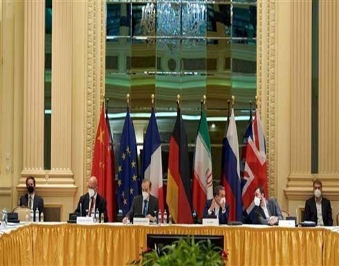 لندن وواشنطن تتفقان على ضرورة عودة إيران للمفاوضات