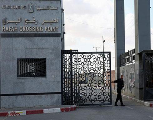 حماس: مصر ستفتح معبر رفح في الاتّجاهين