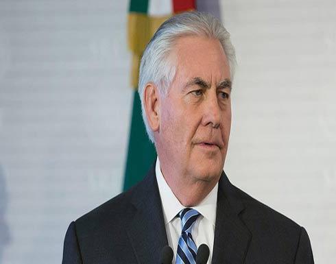 تيلرسون: هناك رسائل إيجابية محتملة من كوريا الشمالية