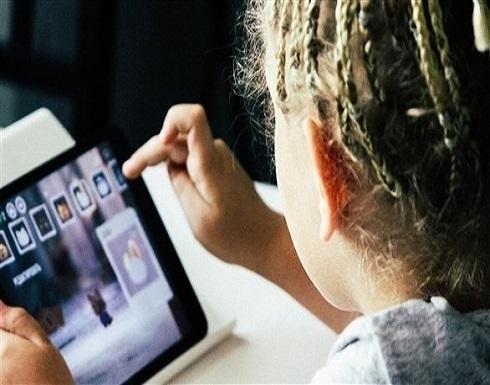 الأمم المتحدة: كورونا يعرض الأطفال لمخاطر على الإنترنت