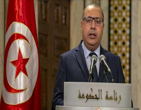 أزمة الرئاستين مستمرة بتونس.. المشيشي ينتقد تصريحات لسعيد