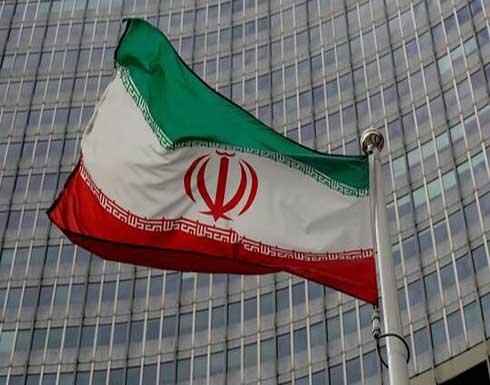 """مسؤول أمريكي: على إيران التواصل مع """"الطاقة الذرية"""" فورا لضمان استمرار اتفاق المراقبة"""