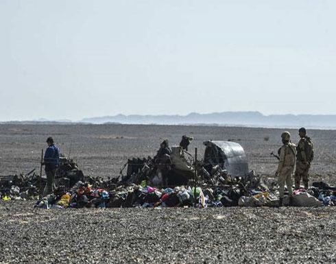 لقطات تظهر حطام طائرة روسية أسقطتها مقاتلات تركية (شاهد)