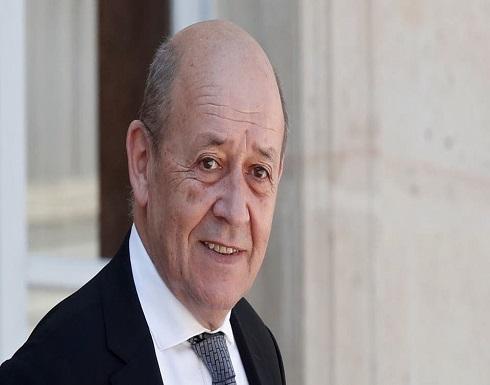 """فرنسا: تنفيذ الحوثي لهجوم أرامكو """"يصعب تصديقه"""""""