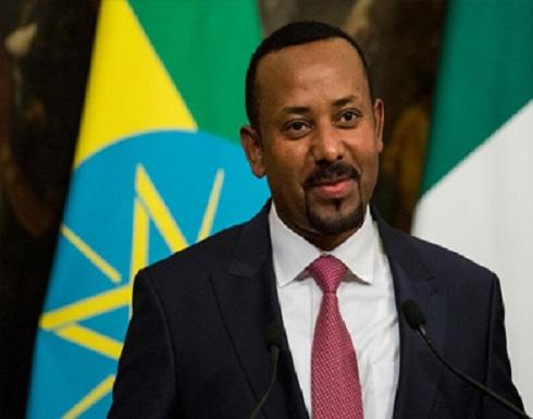 رئيس وزراء إثيوبيا: قواتنا لم تقتل أي مدنيين في حرب تيجراي