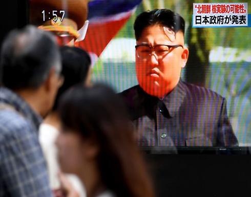 اجتماع لمجلس الأمن الدولي الخميس حول كوريا الشمالية