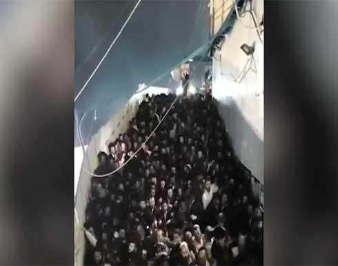 شاهد : لحظات قبل مقتل عشرات اليهود بحادثة جبل الجرمق