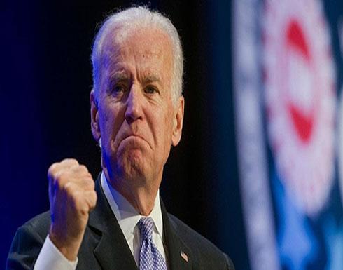 بايدن يتقدم على منافسيه الديمقراطيين في سباق الترشيح للرئاسة الأمريكية