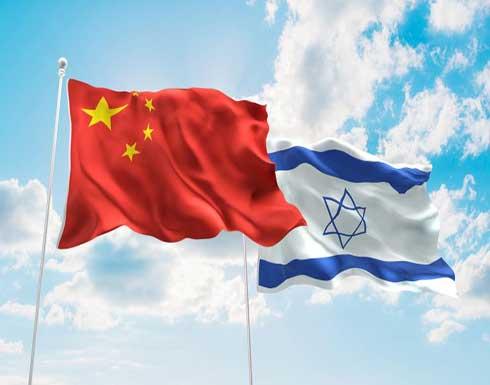 لهذا رفضت إسرائيل طلب بكين إجراء محادثات مباشرة مع الفلسطينيين في الصين