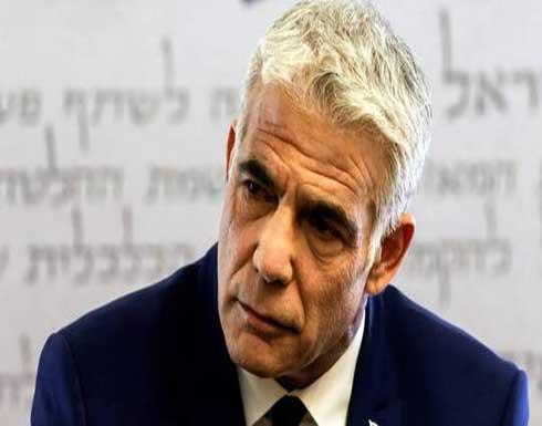 لابيد: الجولان جزء لا يتجزأ من إسرائيل