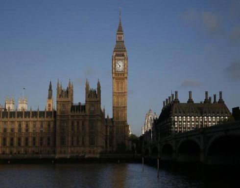 وثيقة بريطانية مليونية تطالب بإجراء استفتاء جديد بشأن «بريكست»