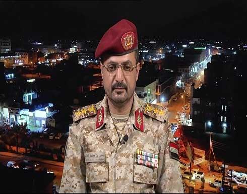 الجيش اليمني: فتحنا جبهات عدة لتنفيذ ضربات قاضية للحوثي