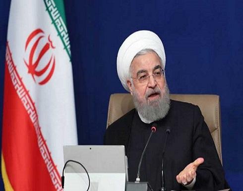 روحاني: لم يقف أحد إلى جانبنا ونحن نواجه الحظر وتداعيات كورونا
