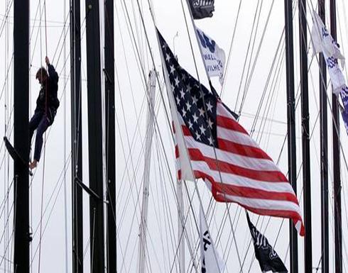 ترامب يأمر بتنكيس الأعلام