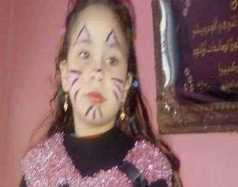 جريمة بشعة تهز مصر.. اغتصاب وقتل طفلة.. فيديو