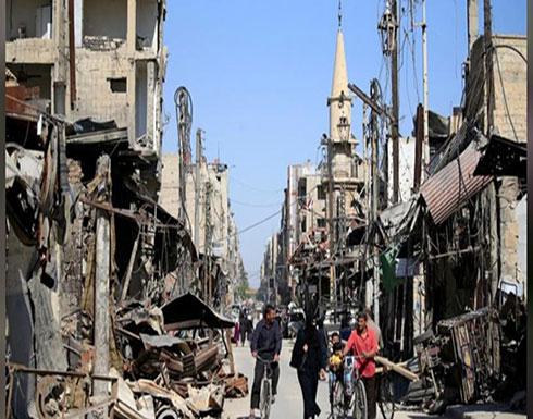 واشنطن تتهم روسيا بمساعدة نظام سوريا على إخفاء أسلحة كيمياوية