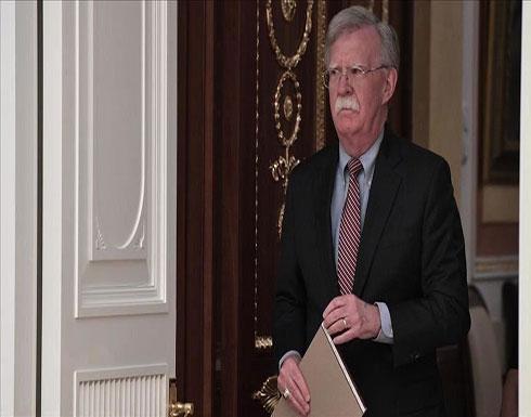 جون بولتون: نتنياهو شكك بقدرة كوشنر على حل الصراع