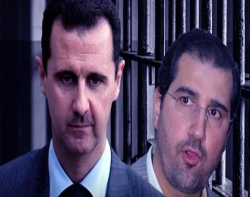 ابن خال الأسد رامي مخلوف.. يرد على الفضيحة بفضيحة!