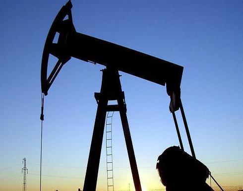 صندوق النقد يستبعد عودة أسعار النفط لما كانت قبل 2014