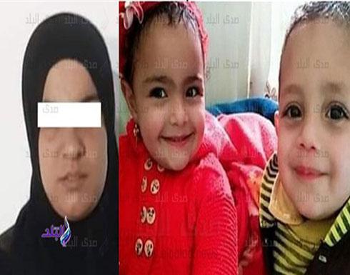 شاهد بالصور : لعدم قدرتها على الإنجاب..  مصرية تقتل طفلي زوجها