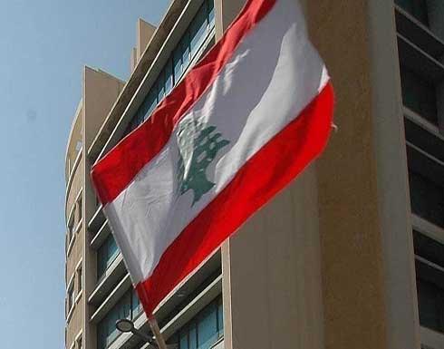 تشكيل حكومة لبنان.. اجتماعات متلاحقة ومساعٍ لحلحلة الأزمة