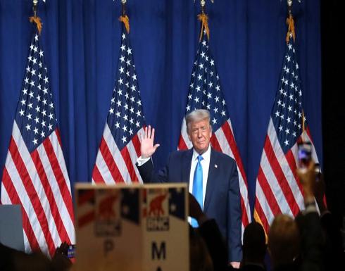 الحزب الجمهوري يعلن رسميا ترشيح دونالد ترامب لولاية رئاسية ثانية