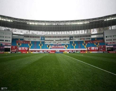 """كورونا """"يضرب"""" كأس الاتحاد الآسيوي.. تأجيل مباريات حتى أبريل"""