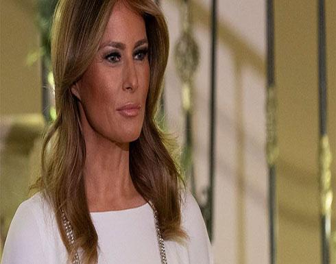 شاهد : ميلانيا ترامب تختار الأبيض لموسم الأعياد.. والتوقيع لبناني