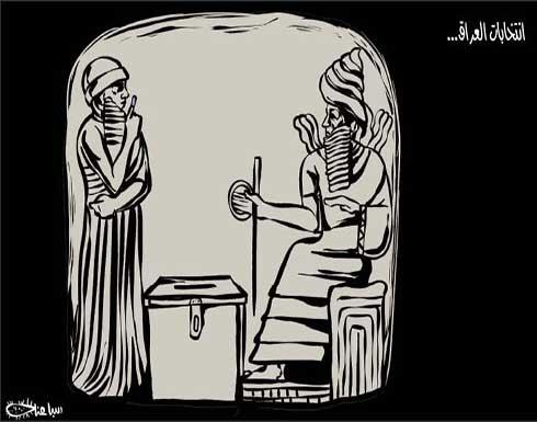 انتخابات العراق…