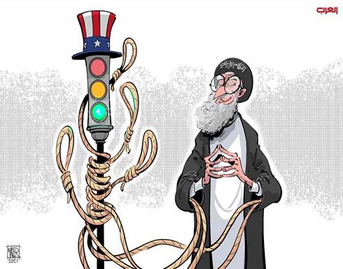 ضوء أخضر أميركي لتواصل انتهاكات النظام الإيراني لحقوق الإنسان