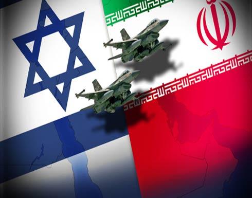 """إسرائيل وإيران .. من """"الانتقام في السر"""" لـ """"الحرب العلنية"""""""