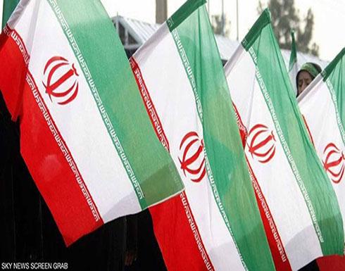 """الموساد يعلن دوره في كشف """"المخطط الإيراني"""" بالدنمارك"""