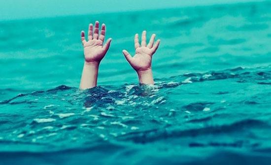 وفاة سيدة اثر حادث غرق في محافظة المفرق