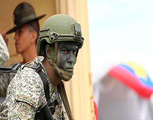 أعمال العنف في كولومبيا حصدت حياة 260 ألف