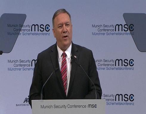 بومبيو: واشنطن تحمي مضيق هرمز وتضمن أمن الخليج